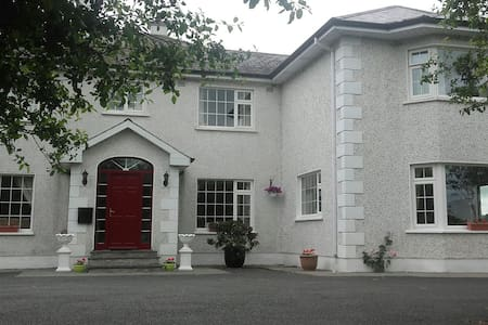 Country Hse - 6km from Rock Cashel - Hus