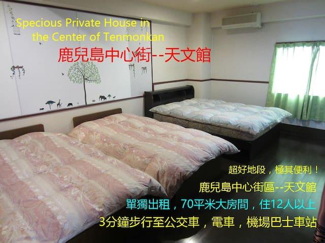 Center TenMonKan 2F, Private House, Max Saty 14Per