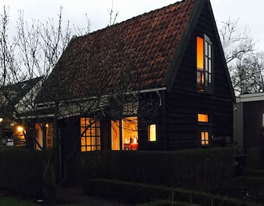 Cosy heated cottage near Amsterdam - Broek in Waterland - Talo