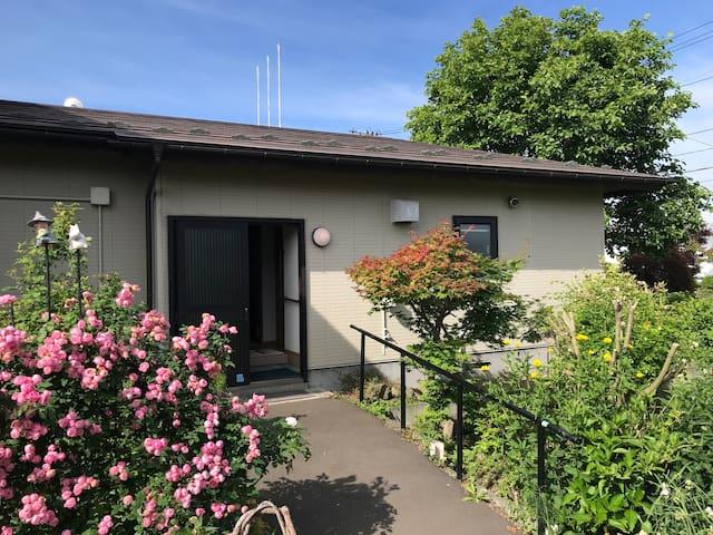 Guest House KenKumi