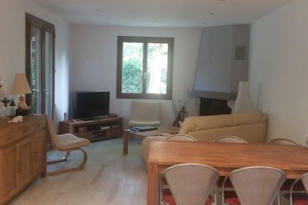 Maison au calme avec Jardin - Génissieux - House