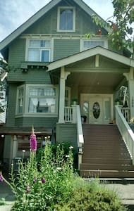 Cozy double bedroom - 20 minutes walk to the beach - Vancouver - Lejlighed