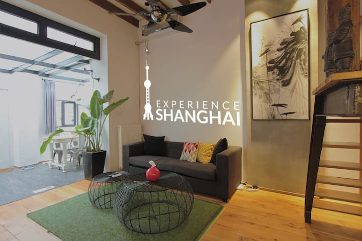 [BOUTIQUE] Industrial Loft, 5 min to three subways - Shanghai - Rumah