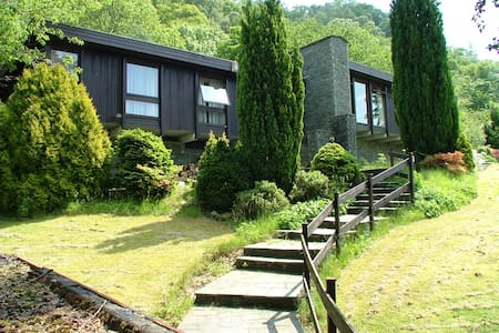 Lodore House - Borrowdale - House