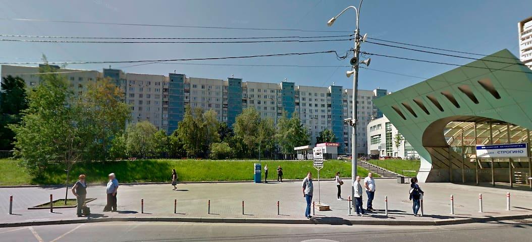 Комната неподалеку от Крокус Экспо в Москве - RU - Apartamento