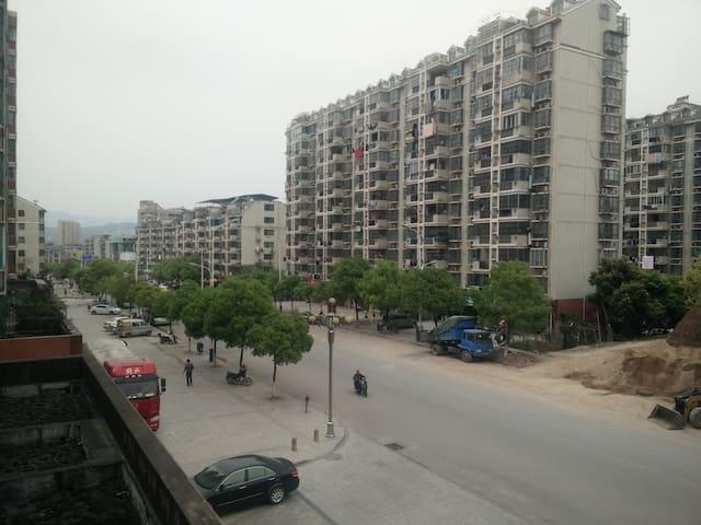 九龙坡地段,市区温馨房, - Chongqing - Kondominium