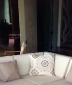 温馨小屋 - Sebaste - Apartment