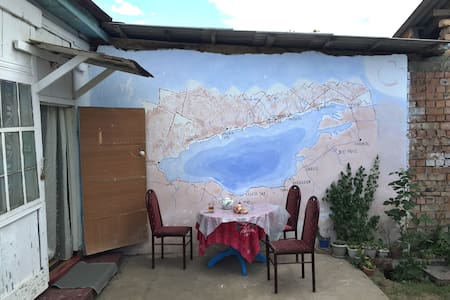 Lovely homestay with warm hosts at Issyk Kul Lake - Cholpon Ata - 住宿加早餐