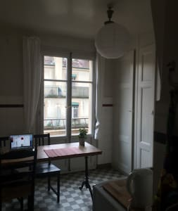 Cozy apartment in Geneva close to the lake - Женева - Квартира