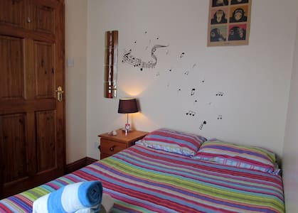 Cosy Double Room near city center - Dublin