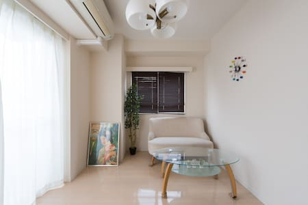 1min to Kyoto Station→free wifi Ri - Appartement