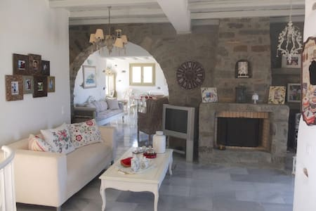 Fully Equipped Stone Built Villa - Villa
