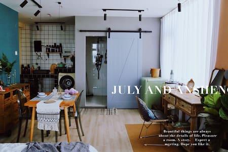 【七月】/设计师设计/经开万达/投影/做饭/英短猫咪
