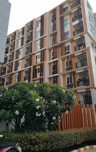 CP City Plus ..Condo in Good Location - Udon Thani