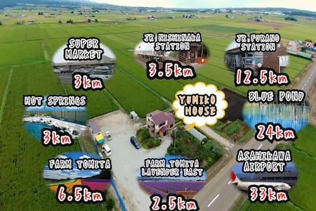 周りは田んぼ、まるまる一軒家貸し切り、富良野の古民家