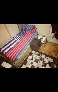 Good room at Atasehir. - Estambul - Departamento