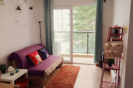 Rachel_Home Welcome U - Shenzhen