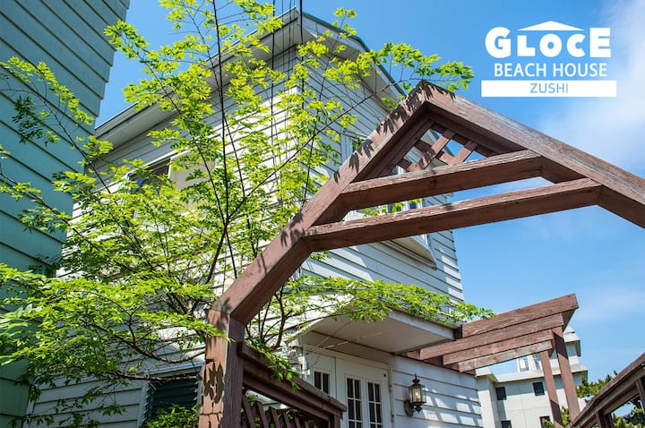 GLOCE Zushi Beach House, with Ocean view