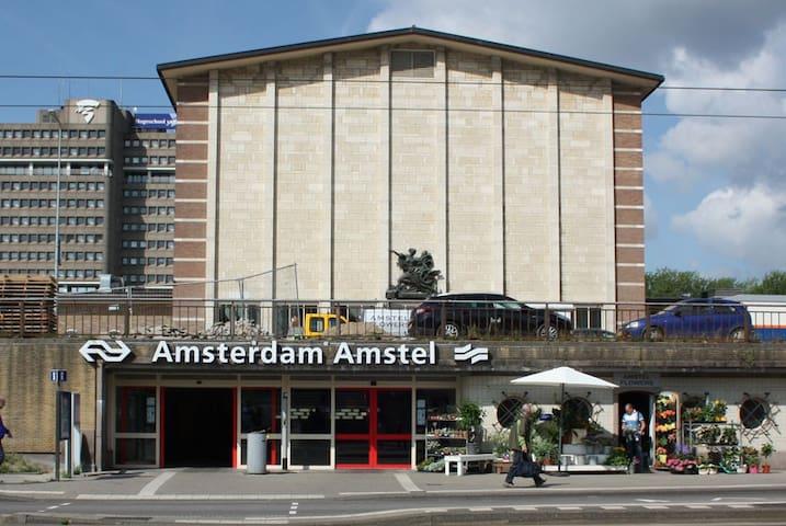 Amstel Station