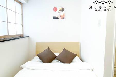 Hiroshima 広島  ダブルベッドのあるお部屋です