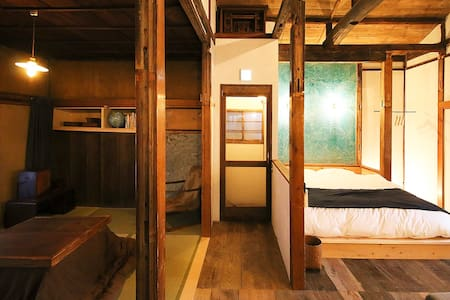 TOKYO LITTLE HOUSE: 1948 home in heart of city