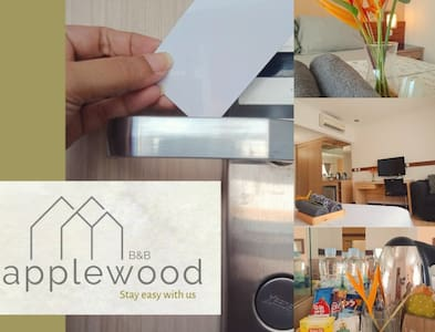 Applewood Cozy&Clean private Room @downtown Bogor