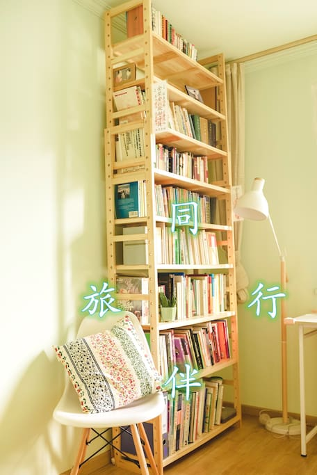 Read English, Japanese, Korean books in your private room.