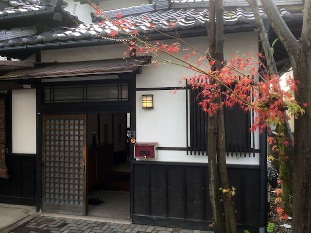 Japanese house near Matsumoto castle - Matsumoto-shi - Huis