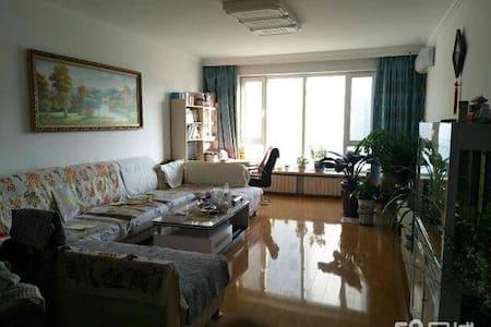 市中心的优质房源 - Changchun - 飯店式公寓