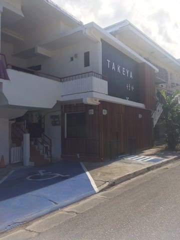 located in the heart of Garapan village
