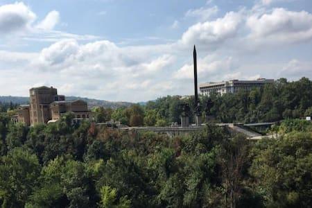 Gurko's Private Home with a Breathtaking View - Veliko Tarnovo - Haus