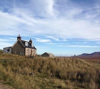 Carbreck House - A highland getaway - Highland - Haus