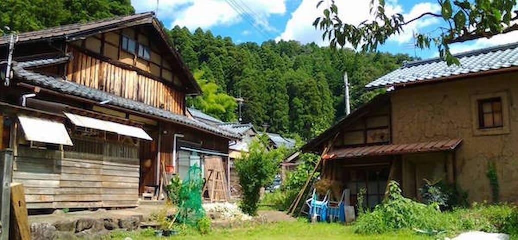 Wan de En - Sabae - บ้าน