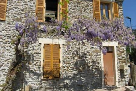 Maison T3 Standing entierement climatisé - Le Lavandou - Dům