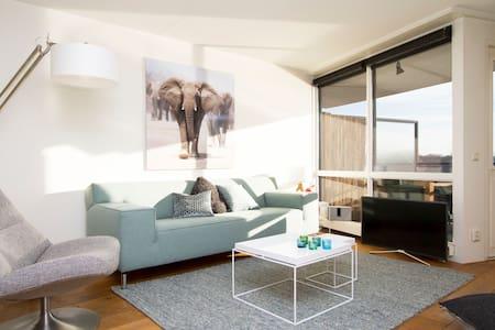 NEW Fabulous Apartment Stay@DeRotte - Rotterdam