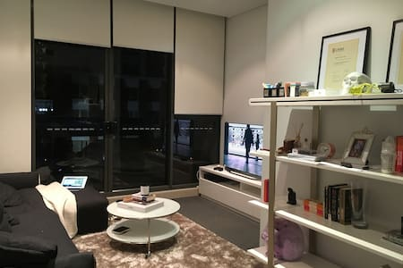 Modern Sydney City Living - Zetland - Apartment