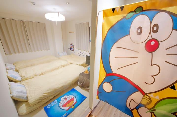 Quadruple Room with Private Bath 2F-1 ( Doraemon)