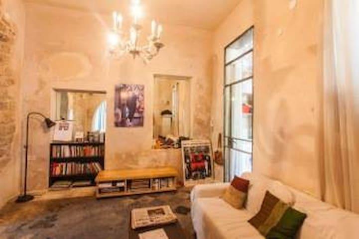 OUTSTANDING home in SUNNY Jaffa - Tel-Aviv-Yafō - Pis