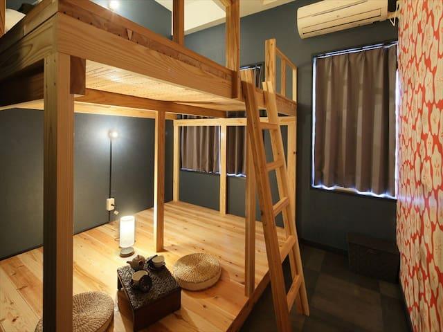 Coupon Present★Tokyo guest house/JR Tabata St#T24