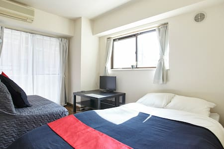 Yokohama Station - Great Access/Comfort (must see) - Yokohama-shi - Apartment