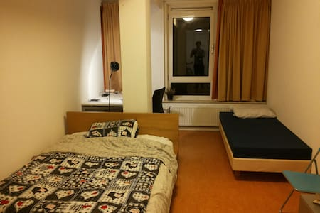 Nice, central & easy to reach room - Wageningen