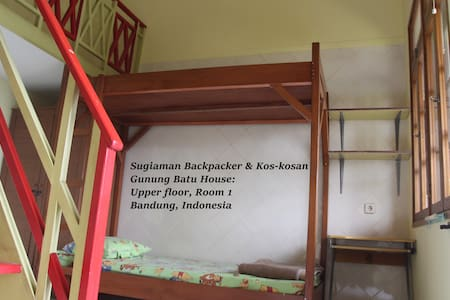 Gn Batu House: Backpacker Room 1 - Cicendo