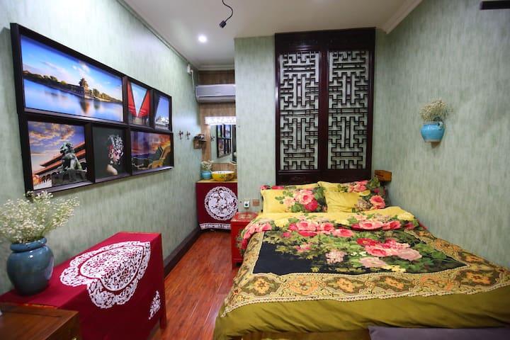 1 - Beijing - Huis