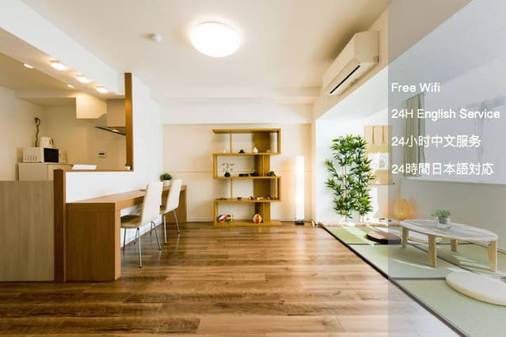 Sale!4mins to sta, spacious and Luxury!Free wifi - Toshima-ku - Appartement