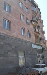 Уютная двухкомнатная квартира - Jerewan