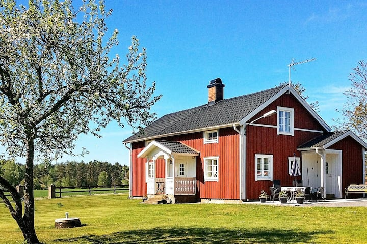5 person holiday home in SÄVSJÖ