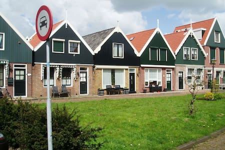 House in the center of Volendam - Volendam