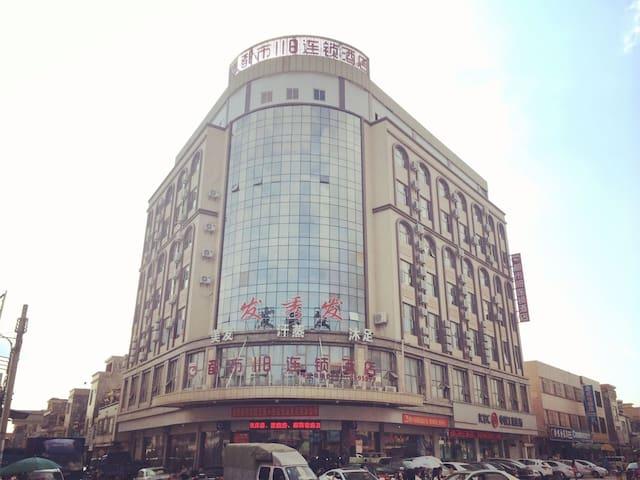 惠东县稔山镇都市118连锁酒店 - Huizhou