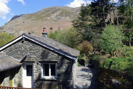 The How - 2-Bedroom bungalow in Patterdale, Ullswater (Pet-friendly)