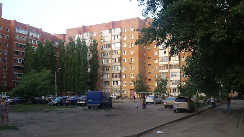Однокомнатная квартира в р-не ВАИ - Voronez - Apartmen
